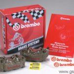 Pinzas y discos de Frenos Brembo High Performance