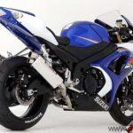 yoshimura suzuki supresor catalizador para Suzuki GSXR 1000 2007 y Suzuki GSXR 1000 2008