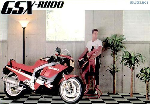 Anuncio 1988 Suzuki GSX-R 1100