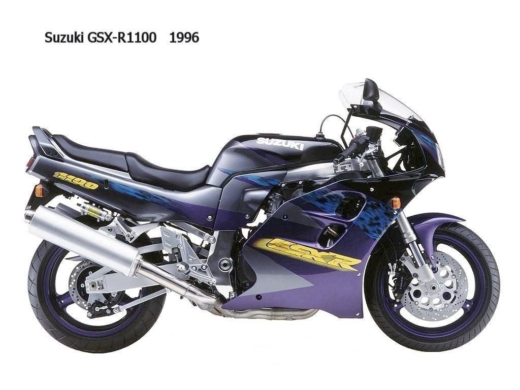 suzuki gsx-r 1100 1996