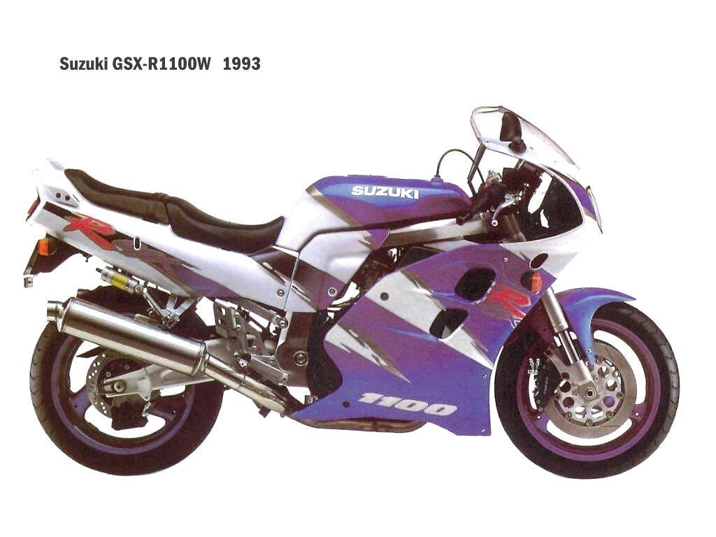 suzuki gsx-r 1100 w 1993
