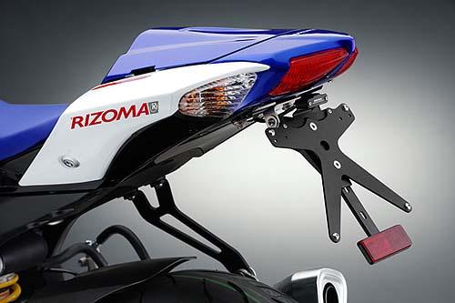 Accesorios Rizoma para la Suzuki GSX-R 600 2008 y Suzuki GSX-R 750 2008