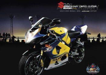 Suzuki GSX-R 1000 2005 20th Anniversary Alstare Corona