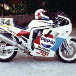 suzuki gsxr 750 pepsi