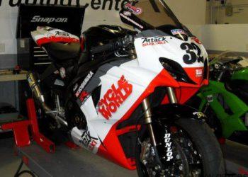 cycle world attack performance suzuki yoshimura eric bostrom gsx-r 1000 2009