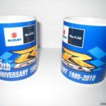 Taza Suzuki GSXR conmemoracion del 25 Aniversario