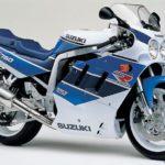 Suzuki GSXR 750 1990