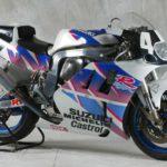 Suzuki GSXR 750 1992 - SERT Suzuki Endurance Racing Team