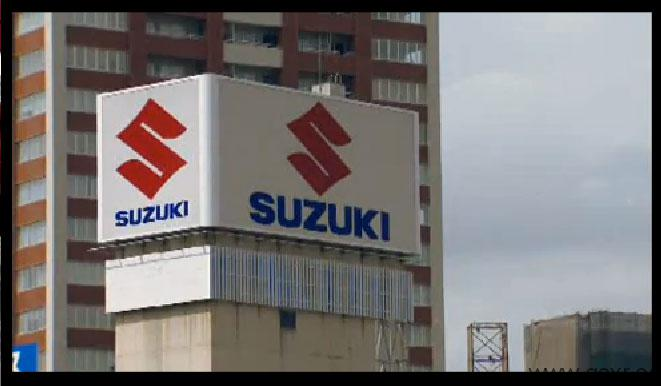 mitos de dos ruedas - documental historia de suzuki