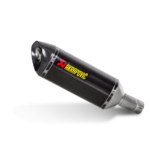 escape akrapovic slip-on carbono suzuki gsxr 1000 2012
