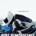 Anuncio de la moto Suzuki GSX-R 1000 2012