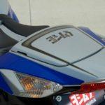 Suzuki GSX-R 750 2012 Yoshimura