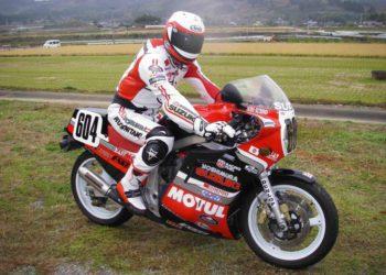 Suzuki GSX-R 1100 1986 Yoshimura