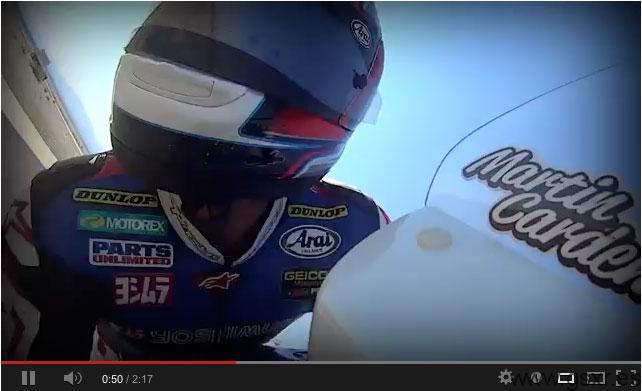 martin cardenas video yoshimura suzuki racing