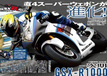 fotomontaje Suzuki GSXR 1000 2014