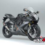 suzuki gsxr 750 2013 yoshimura limited edition