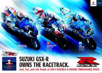 Suzuki wallpaper Suzuka 8 Hours 2013