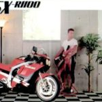 Suzuki GSXR 1100 1988