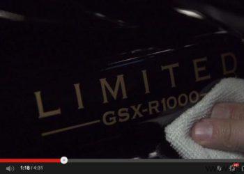 Video Yoshimura Suzuki 2014 GSXR 1000 Limited Edition