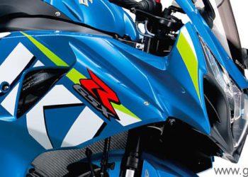 Suzuki GSXR 1000 2016 200 CV
