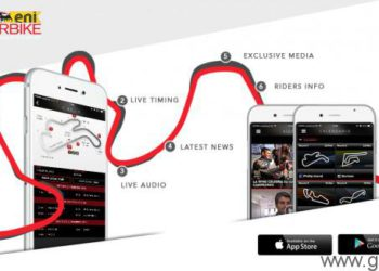 app wsbk live experience 2015 android ios