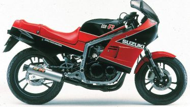 1984 Suzuki GSXR 400 service manual