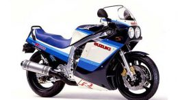 1986 Suzuki GSXR 1100 service manual