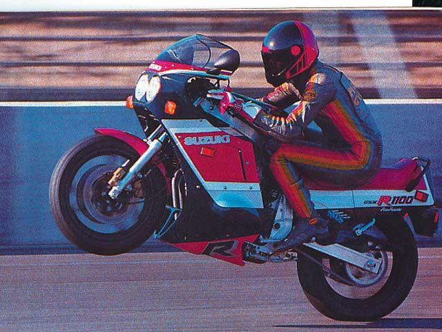 Suzuki GSX-R1100 1986 Specifications