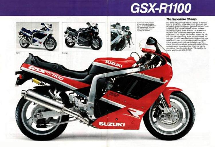 Suzuki GSX-R1100 1990 Specifications