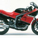 1984 Suzuki GSX-R 400