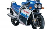 Suzuki GSX-R 750 1985 Service Manual