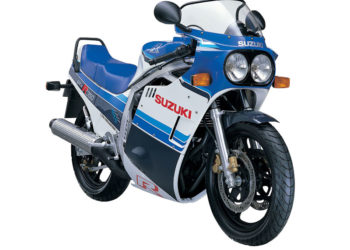 Suzuki GSX-R750 1985 Specifications