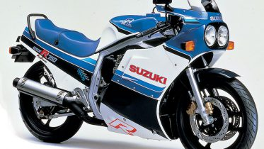 Suzuki GSX-R 750 1986 Service Manual