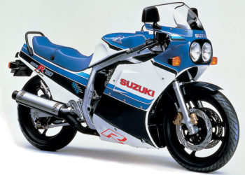 Suzuki GSX-R750 1986 Specifications
