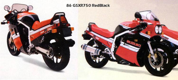 Suzuki GSX-R750 1986 Specifications