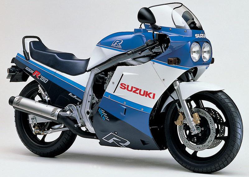 Suzuki GSX-R750 1987 Specifications
