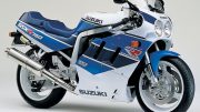 Suzuki GSX-R 750 1990 Service Manual