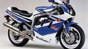 Suzuki GSX-R 750 1991 Service Manual