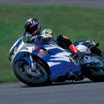 Suzuki GSX-R750 1995 Specifications