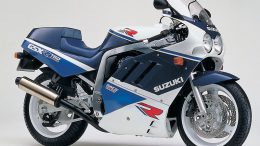 Suzuki GSX-R 750 1989 Service Manual