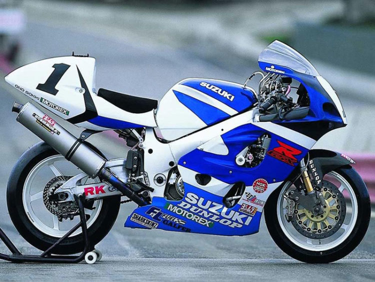 Suzuki GSX-R750 1999 Specifications