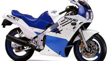 1987 Suzuki GSX-R 400 Service Manual
