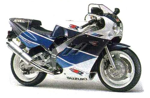 1989 Suzuki GSX-R 400 Service Manual