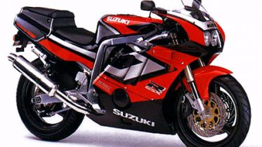 1991 Suzuki GSX-R 400 Service Manual