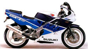 1989 Suzuki GSX-R 250 Service Manual