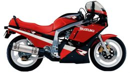 1988 suzuki gsx-r 1100 service manual
