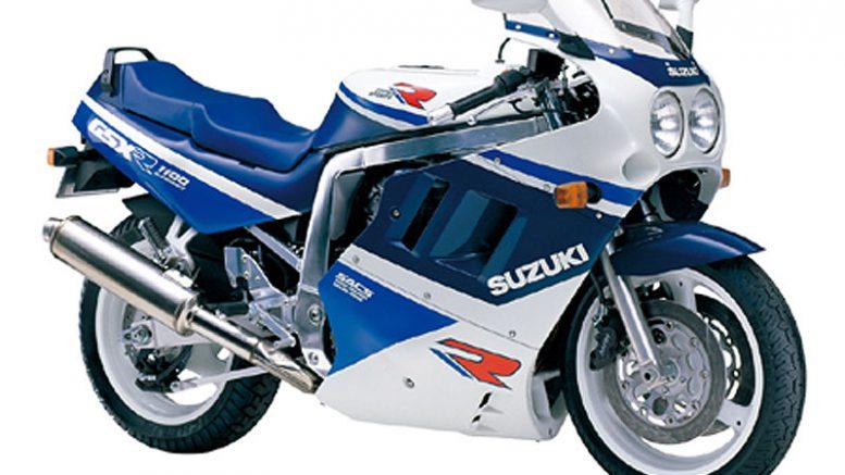 1989 suzuki gsx-r 1100 service manual