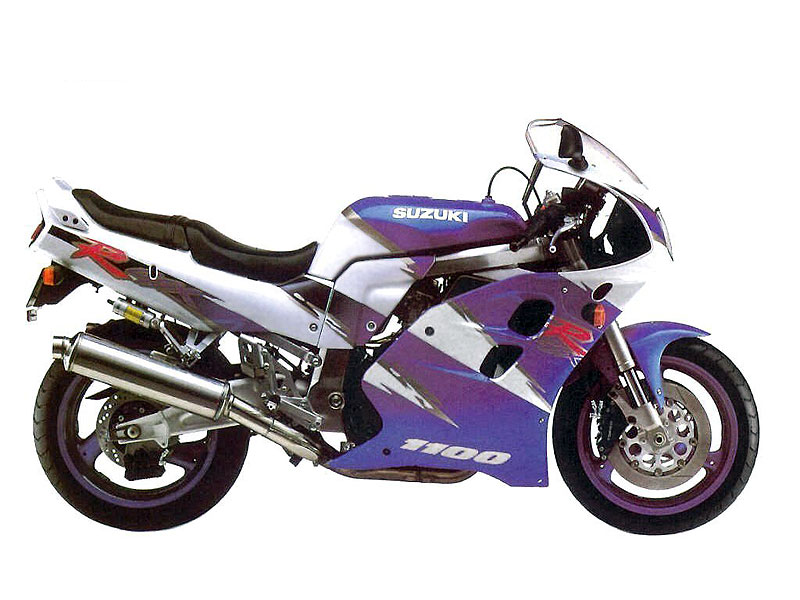 1993 suzuki gsx-r 1100 service manual