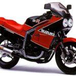 Suzuki GSX-R400 1985 Specifications