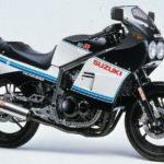 1985 Suzuki GSX-R 400 datasheet